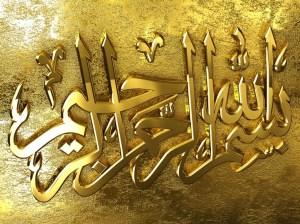 Bismillah-ir-Rahman-ir-Rahim