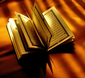 Opened_Qur'an